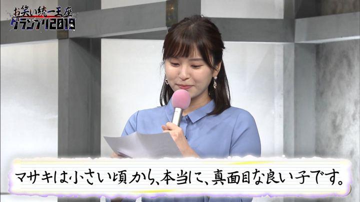2019年12月18日角谷暁子の画像07枚目