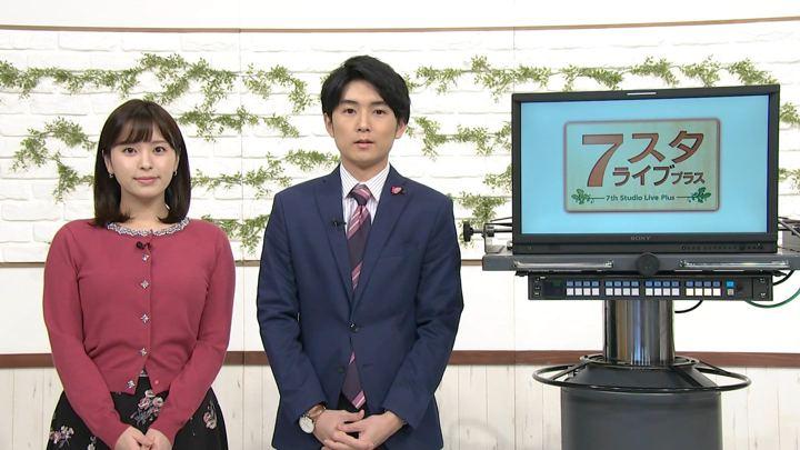 2019年12月20日角谷暁子の画像01枚目