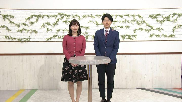 2019年12月20日角谷暁子の画像04枚目