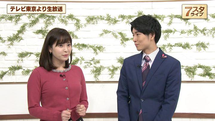 2019年12月20日角谷暁子の画像07枚目