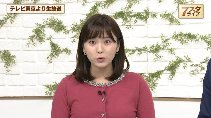 2019年12月20日角谷暁子の画像08枚目