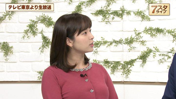 2019年12月20日角谷暁子の画像09枚目