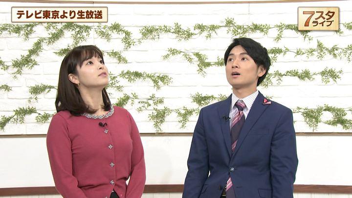 2019年12月20日角谷暁子の画像10枚目