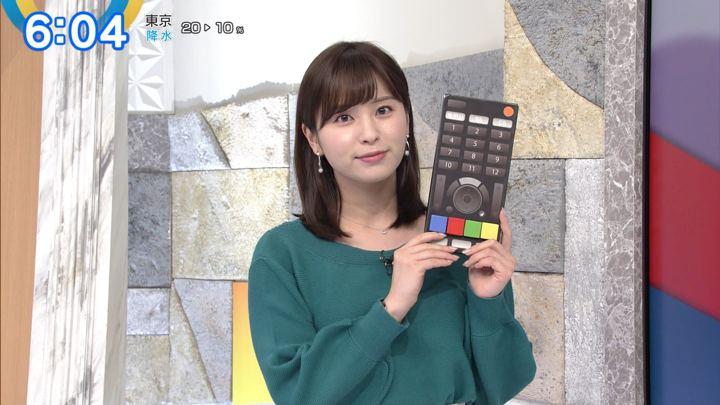 2019年12月23日角谷暁子の画像04枚目