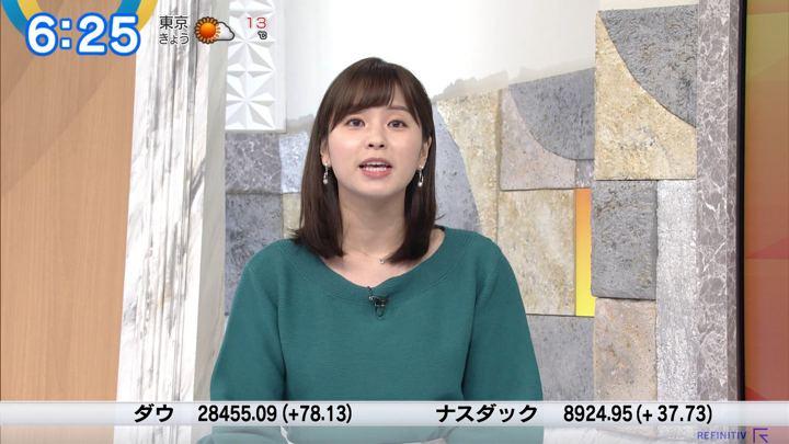 2019年12月23日角谷暁子の画像10枚目