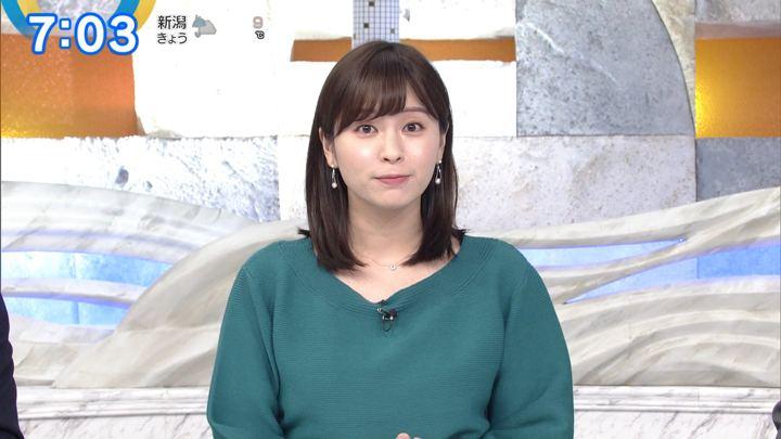 2019年12月23日角谷暁子の画像13枚目