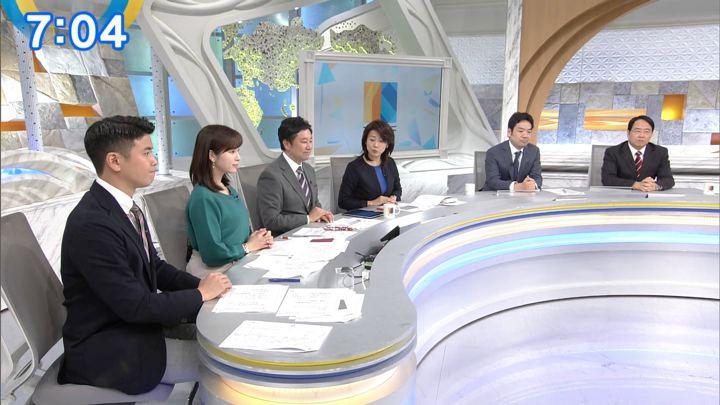2019年12月23日角谷暁子の画像14枚目