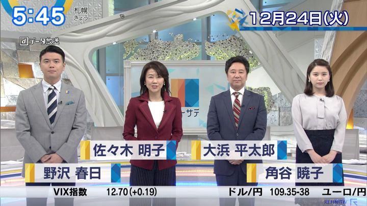 2019年12月24日角谷暁子の画像01枚目