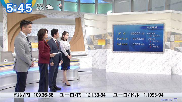 2019年12月24日角谷暁子の画像02枚目
