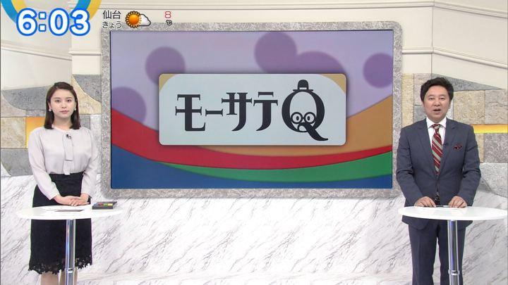 2019年12月24日角谷暁子の画像05枚目