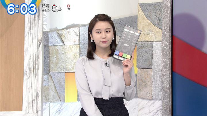 2019年12月24日角谷暁子の画像06枚目
