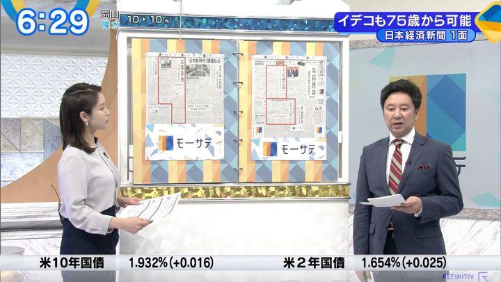 2019年12月24日角谷暁子の画像11枚目