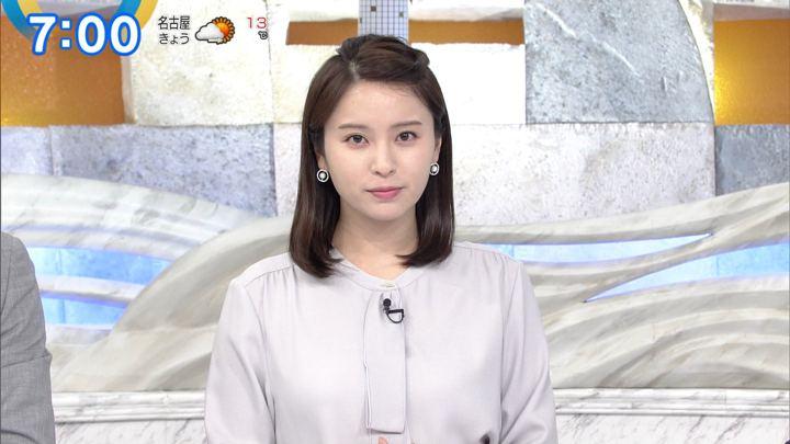 2019年12月24日角谷暁子の画像15枚目