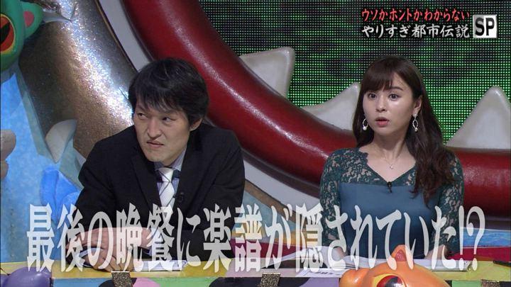 2019年12月28日角谷暁子の画像01枚目