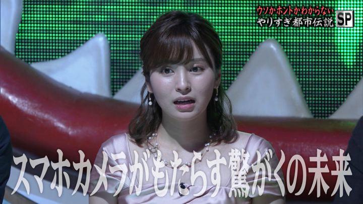 2019年12月28日角谷暁子の画像05枚目