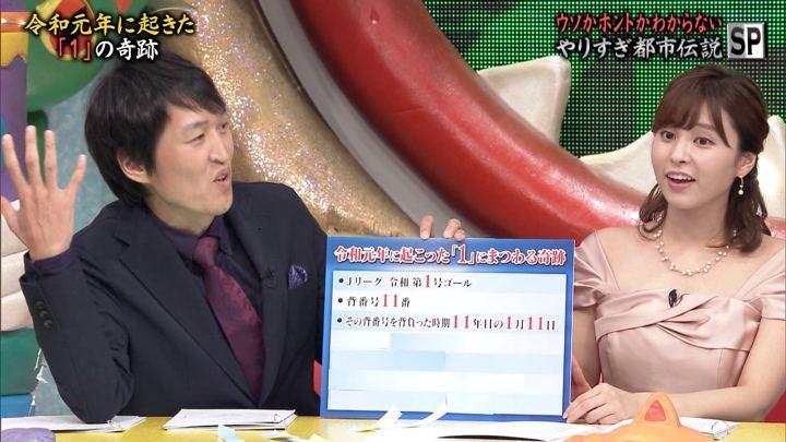 2019年12月28日角谷暁子の画像09枚目