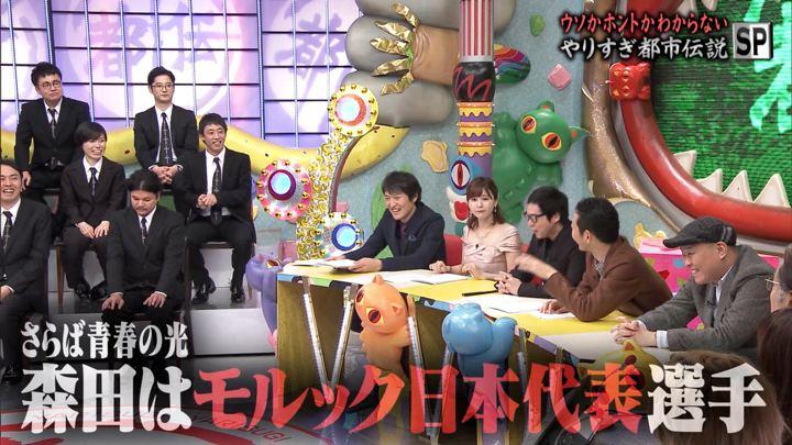 2019年12月28日角谷暁子の画像12枚目