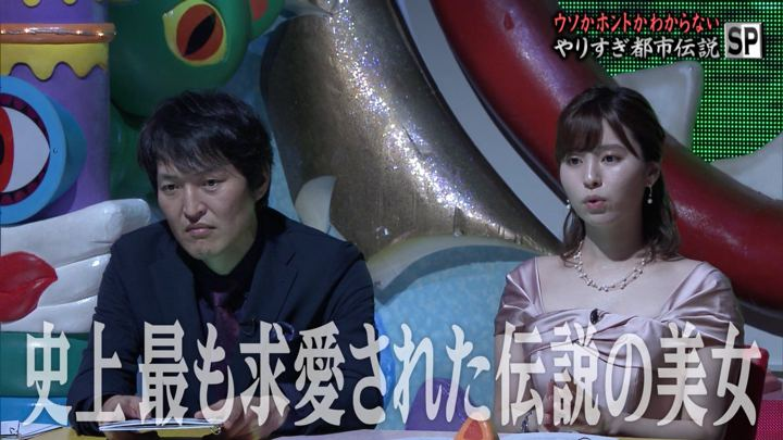 2019年12月28日角谷暁子の画像15枚目