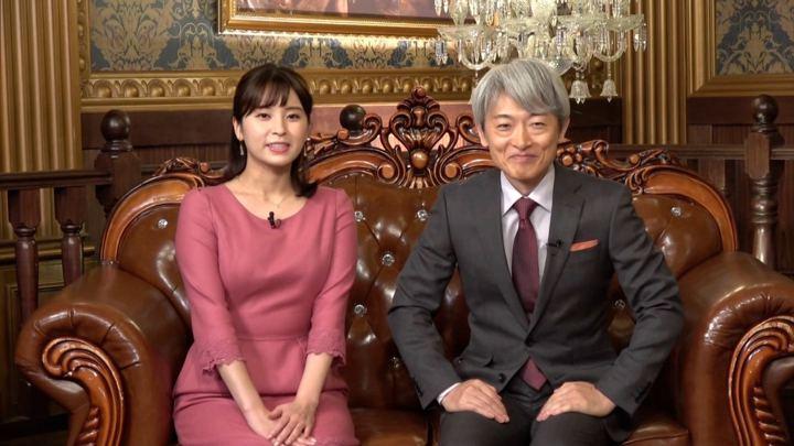 2020年01月05日角谷暁子の画像01枚目
