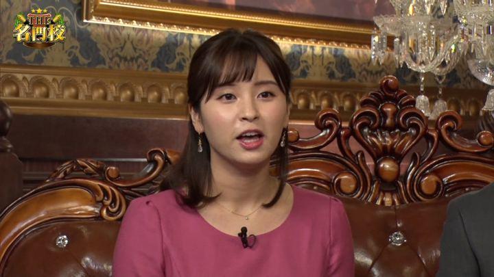2020年01月05日角谷暁子の画像04枚目