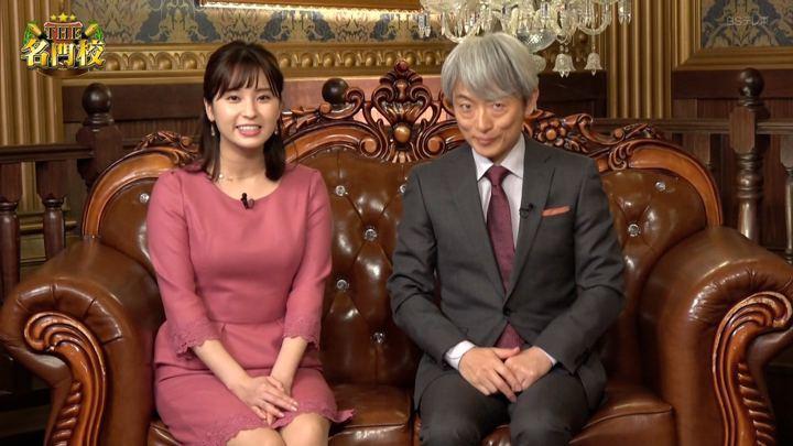 2020年01月05日角谷暁子の画像09枚目