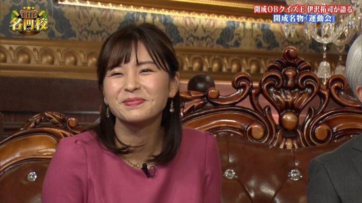 2020年01月05日角谷暁子の画像10枚目