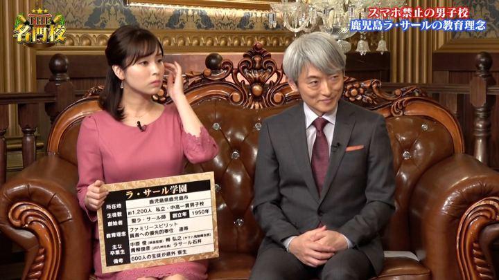 2020年01月05日角谷暁子の画像11枚目