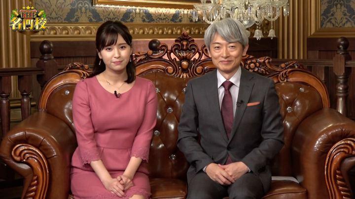 2020年01月05日角谷暁子の画像12枚目