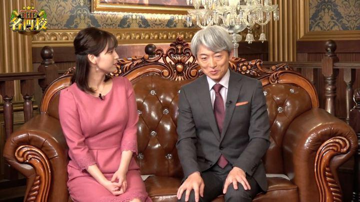 2020年01月05日角谷暁子の画像13枚目