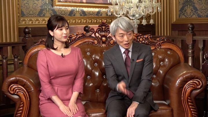 2020年01月05日角谷暁子の画像15枚目