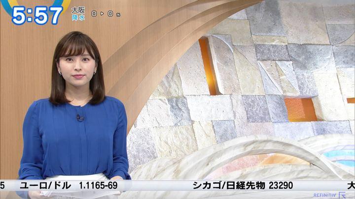 2020年01月06日角谷暁子の画像02枚目