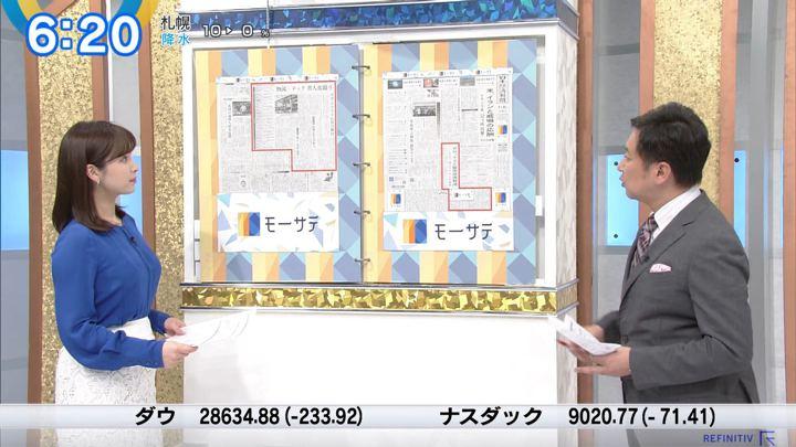 2020年01月06日角谷暁子の画像04枚目
