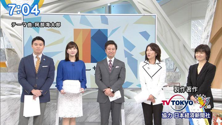 2020年01月06日角谷暁子の画像08枚目