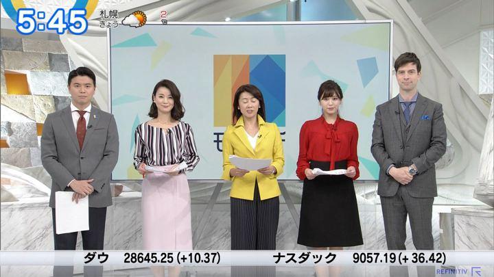 2020年01月07日角谷暁子の画像01枚目