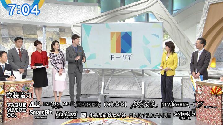 2020年01月07日角谷暁子の画像08枚目