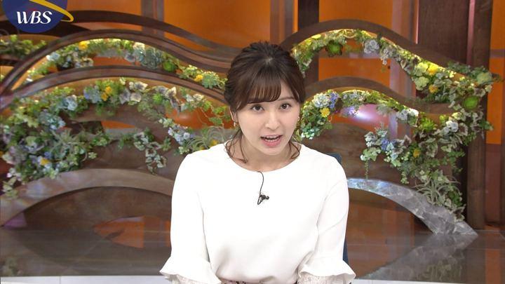 2020年01月10日角谷暁子の画像01枚目