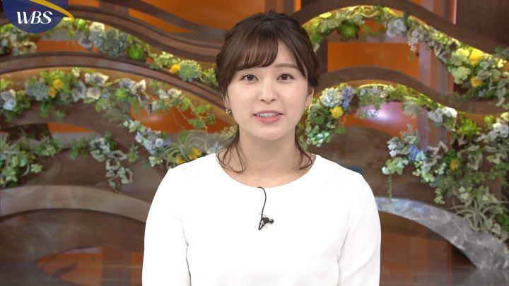 2020年01月10日角谷暁子の画像02枚目