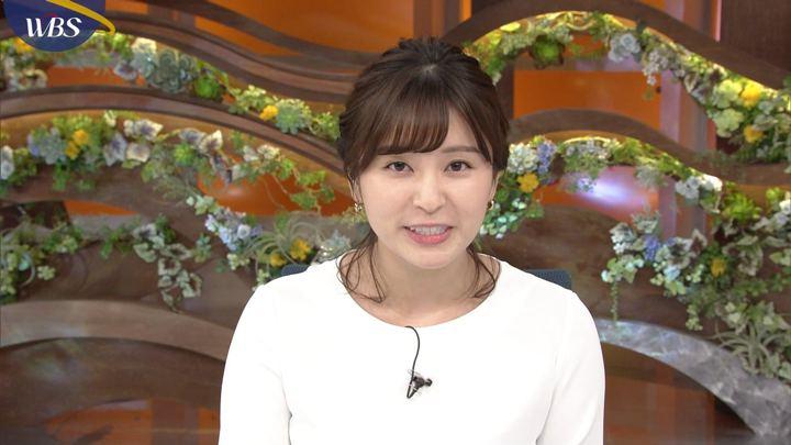 2020年01月10日角谷暁子の画像03枚目