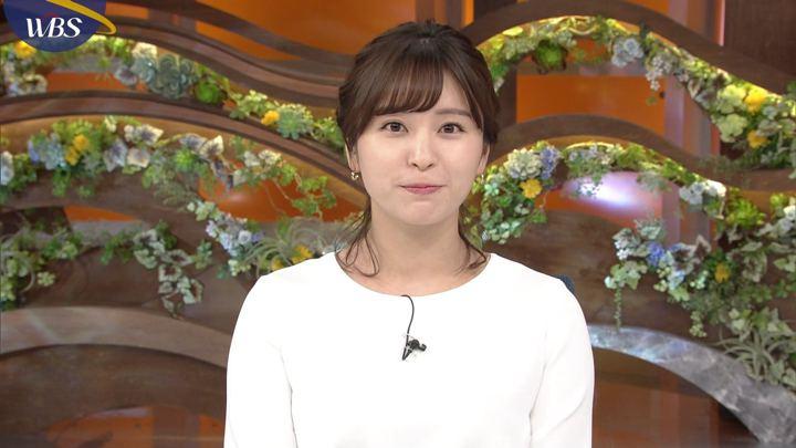2020年01月10日角谷暁子の画像04枚目