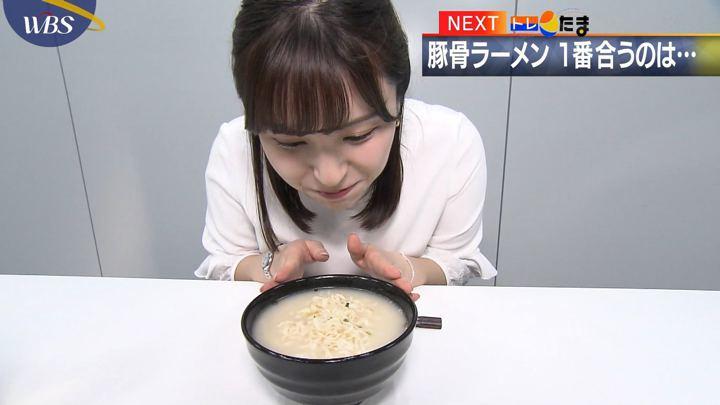 2020年01月10日角谷暁子の画像05枚目