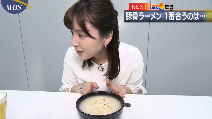 2020年01月10日角谷暁子の画像06枚目