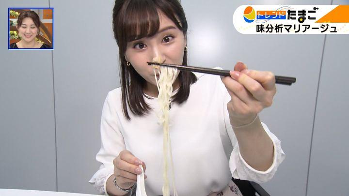 2020年01月10日角谷暁子の画像13枚目