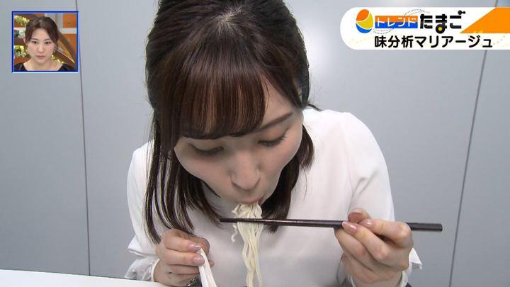 2020年01月10日角谷暁子の画像14枚目
