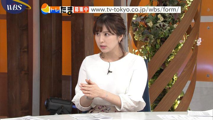 2020年01月10日角谷暁子の画像16枚目