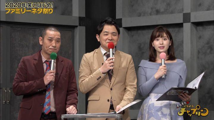 2020年01月11日角谷暁子の画像04枚目