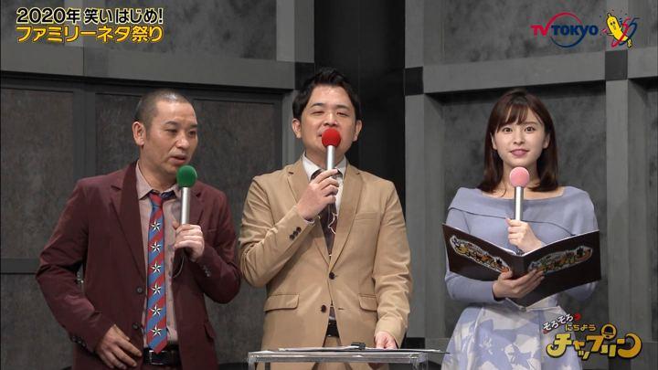 2020年01月11日角谷暁子の画像06枚目