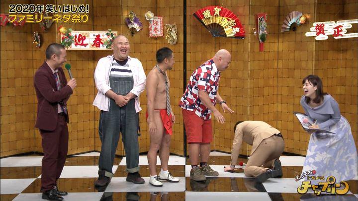 2020年01月11日角谷暁子の画像08枚目