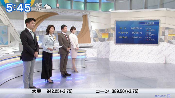 2020年01月14日角谷暁子の画像02枚目
