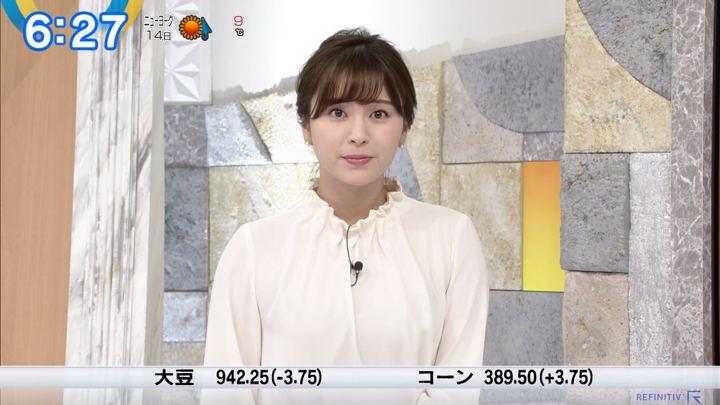 2020年01月14日角谷暁子の画像06枚目