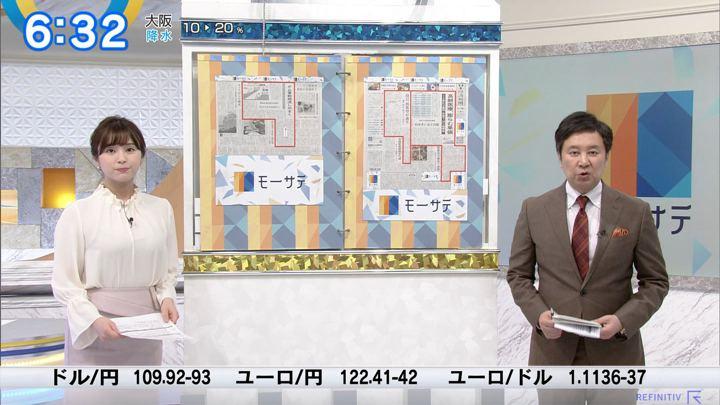 2020年01月14日角谷暁子の画像08枚目